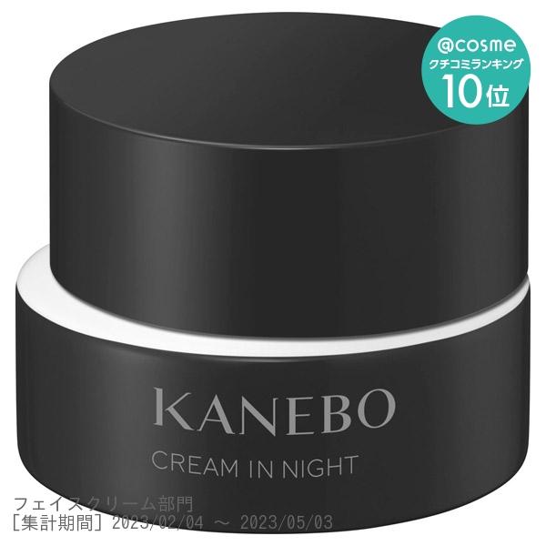 カネボウ クリーム イン ナイト / 40g / エレガントフローラルの香り