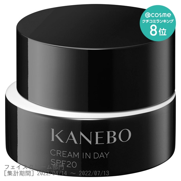 カネボウ クリーム イン デイ / SPF20 / PA+++ / 40g / フレッシュフローラルの香り