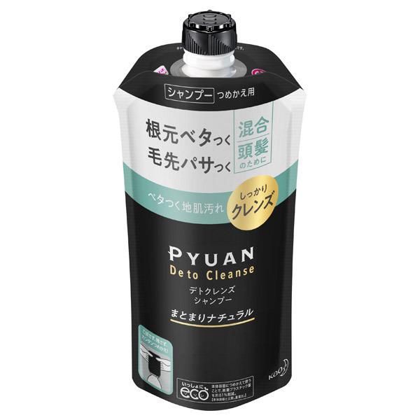 ピュアン デトクレンズシャンプー まとまりナチュラル / 詰め替え用 / 340ml / シトラス&ミュゲの香り