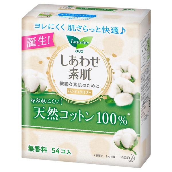 しあわせ素肌パンティライナー 天然コットン100% / 54個