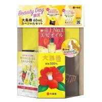 大島椿60mL 限定セット 12カ月の美容術BOOK&ヘアエッセンスサンプル3包 / 60mL / 無香料
