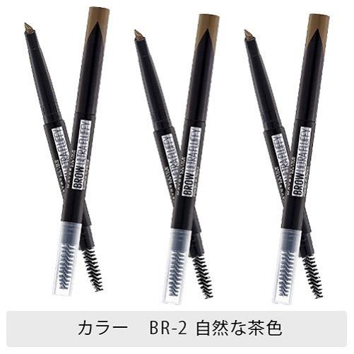 ファッションブロウ パウダーインペンシル N BR-2 自然な茶色 3本セット