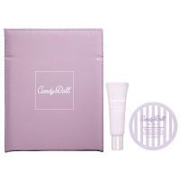 【@cosme BeautyDay限定セット】美容液ベースセット(ラベンダー)