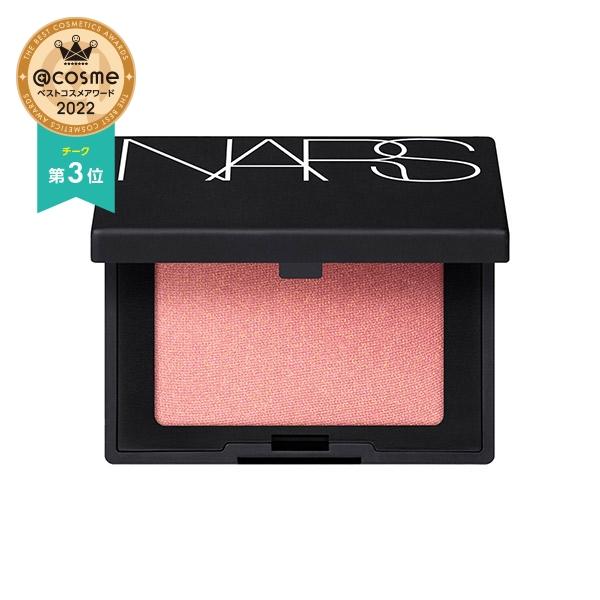 【数量限定】ブラッシュ ミニ / 4100 / 2.5 g