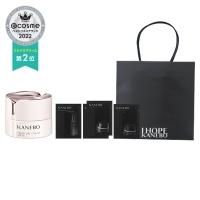 KANEBO フレッシュデイクリーム 特別セット
