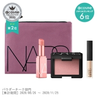 NARS ORGASMキット / 【@cosme Beauty Day限定キット】 / リップバーム(3420)ブラッシュ(4013N)コンシーラー(1242)