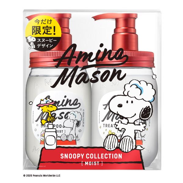 アミノメイソン ディープモイスト シャンプー&トリートメント スヌーピーデザイン 限定キット / ホワイトローズの香り