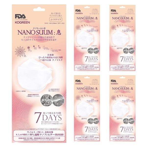 NANO SUUM 息 7DAYS 韓国スタイル立体ナノファイバーマスク