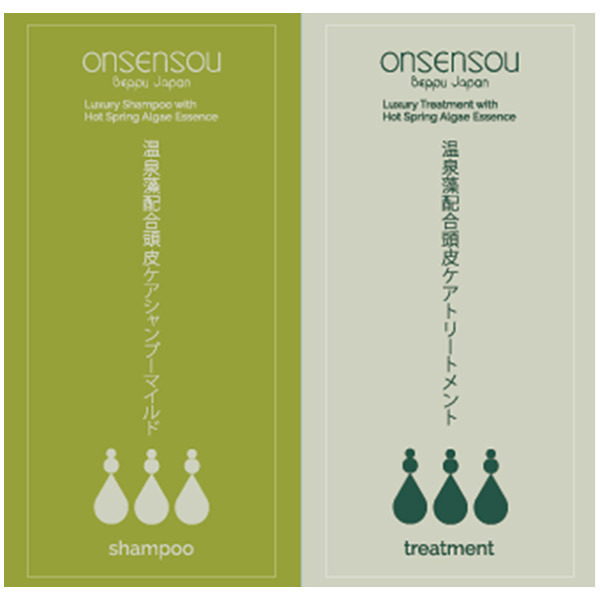 温泉藻配合頭皮ケアシャンプーマイルド・温泉藻配合頭皮ケアトリートメント