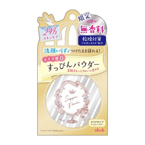 すっぴんパウダー無香料 / 本体 / 26g