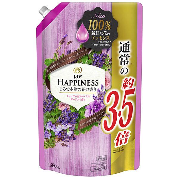 レノア ハピネス ナチュラルフレグランスシリーズ ラベンダー&フローラルガーデンの香り / 詰替 / 1380ml / ほのかに漂うジャスミンとピンクフローラルと上質で自然なラベンダーの香り