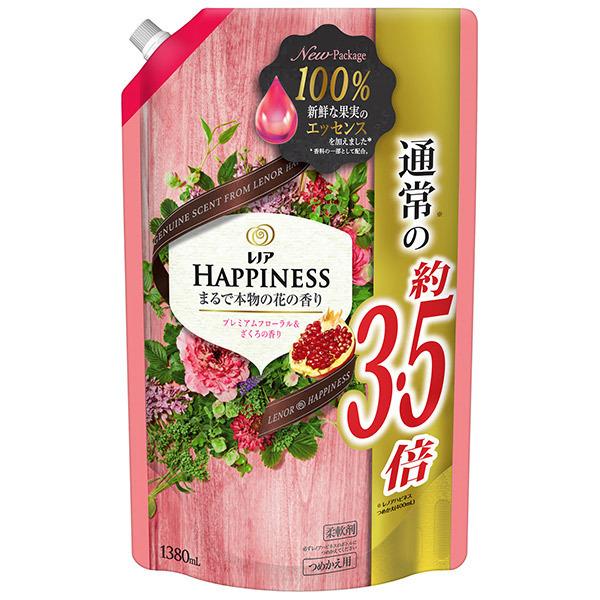 レノア ハピネス ナチュラルフレグランスシリーズ プレミアムフローラル&ざくろの香り / 詰替 / 1380ml / フレッシュなのに濃厚なザクロと、フリージアとバニラの香り