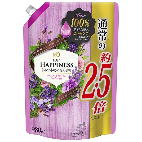 レノア ハピネス ナチュラルフレグランスシリーズ ラベンダー&フローラルガーデンの香り / 詰替 / 980ml / ほのかに漂うジャスミンとピンクフローラルと上質で自然なラベンダーの香り