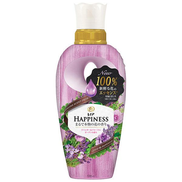 レノア ハピネス ナチュラルフレグランスシリーズ ラベンダー&フローラルガーデンの香り / 520ml / 本体 / ほのかに漂うジャスミンとピンクフローラルと上質で自然なラベンダーの香り