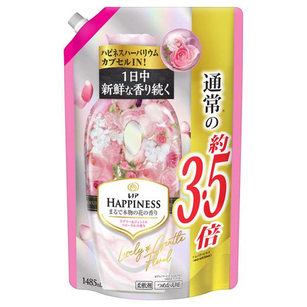 レノア ハピネス ラブリー&ジェントルフローラル / 詰替 / 1485ml / ピオニー、ピンクスズラン、ガーデンローズの、優しくてかわいらしいフローラルの香り