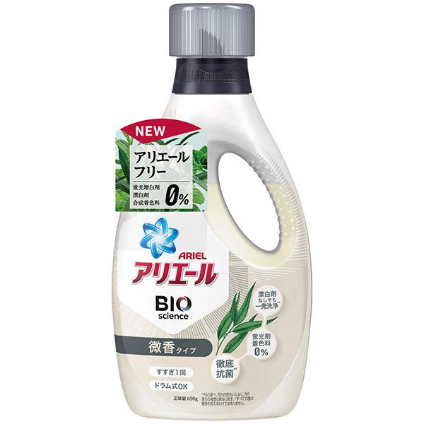 バイオサイエンスジェル 微香 / 690g / 本体 / クリーンナチュラルの香り