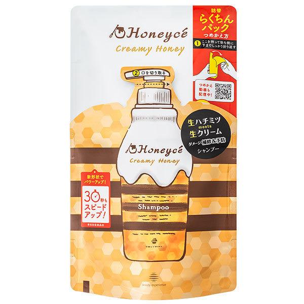 クリーミーハニー シャンプー / 詰替え / 400ml / ほめられハニーの香り