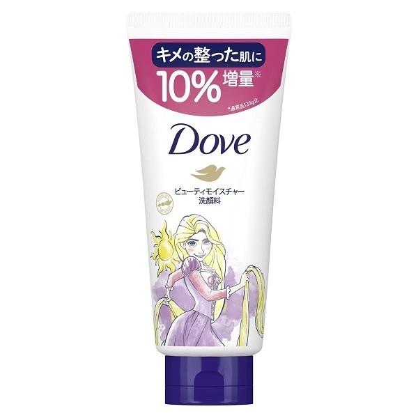 フェイスケア ビューティーモイスチャー 洗顔料 / 限定デザイン / 143g / ナチュラルなホワイトフローラルの香り