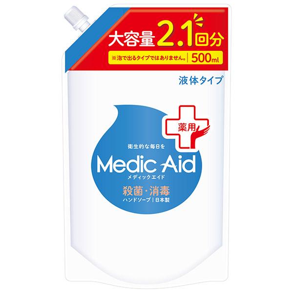 薬用液体ハンドソープ / 詰替え / 大容量500ml