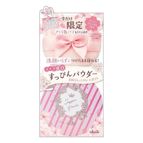 すっぴんパウダー チェリーブロッサムの香り 2021 / 26g / 本体
