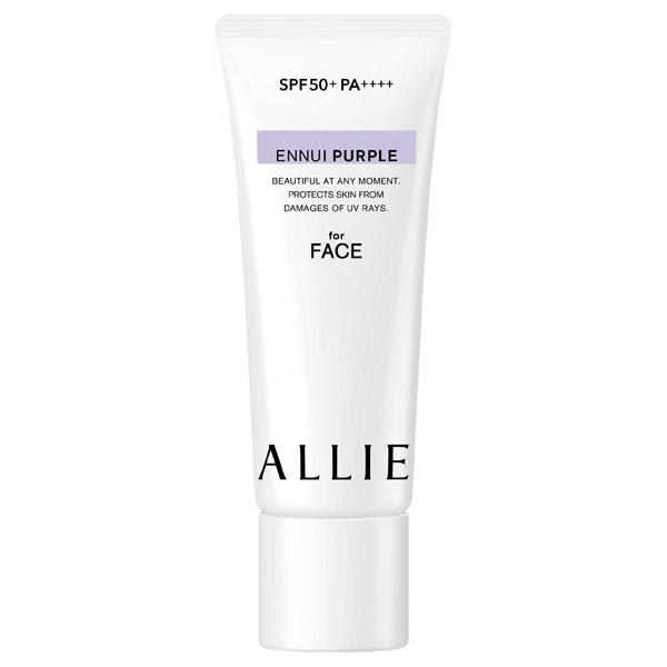 アリィー カラーチューニングUV / SPF50+ / PA++++ / PU パープルカラー / 40g / 本体 / 紫陽花しずくとセージの香り