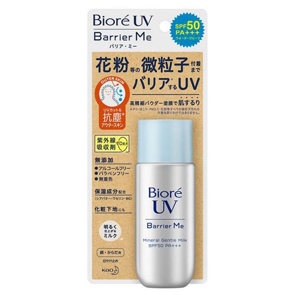 ビオレUV バリア・ミー ミネラルジェントルミルク / SPF50 / PA+++ / 50ml