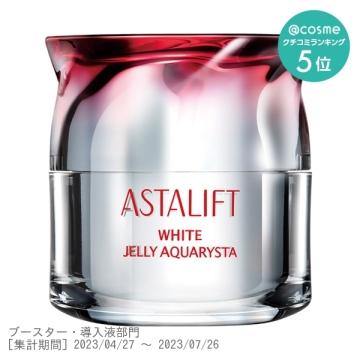 アスタリフト ホワイトジェリーアクアリスタ