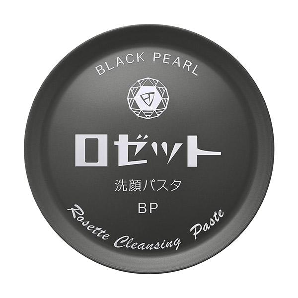ロゼット洗顔パスタ ブラックパール / 90g