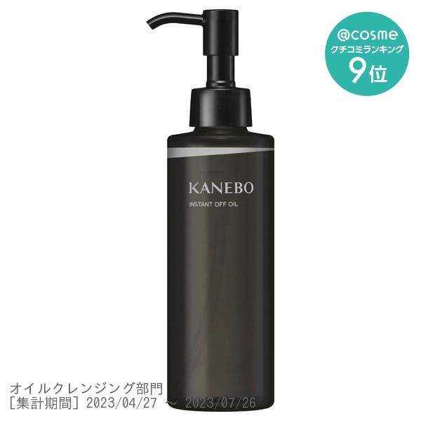 カネボウ インスタント オフ オイル / フルーティーフローラルの香り