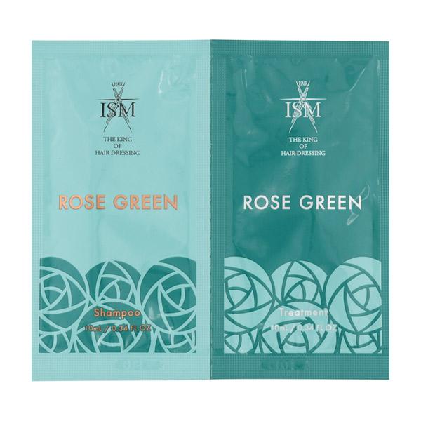 ROSE GREEN トライアルパック