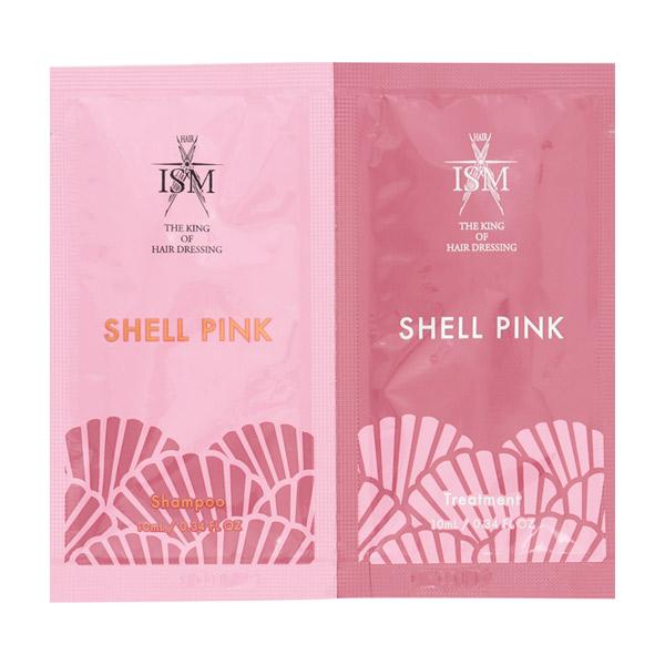 SHELL PINK シャンプー/トリートメント