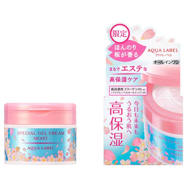 スペシャルジェルクリームN (モイスト) S / 90g / 桜の香り