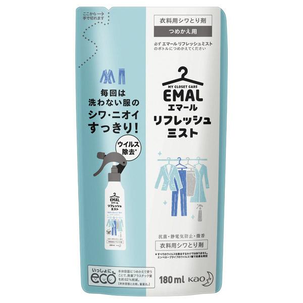 リフレッシュミスト / 詰替え / 180ml / フレッシュフローラルの香り