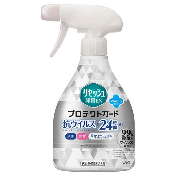 除菌EX プロテクトガード / 本体 / 350ml / 香りが残らないタイプ