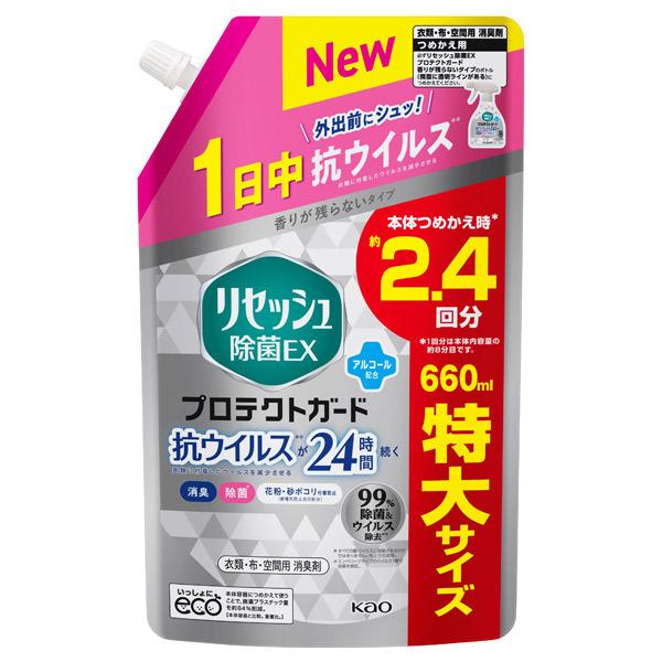 除菌EX プロテクトガード / 660ml / 詰替え(スパウトパウチ) / 香りが残らないタイプ