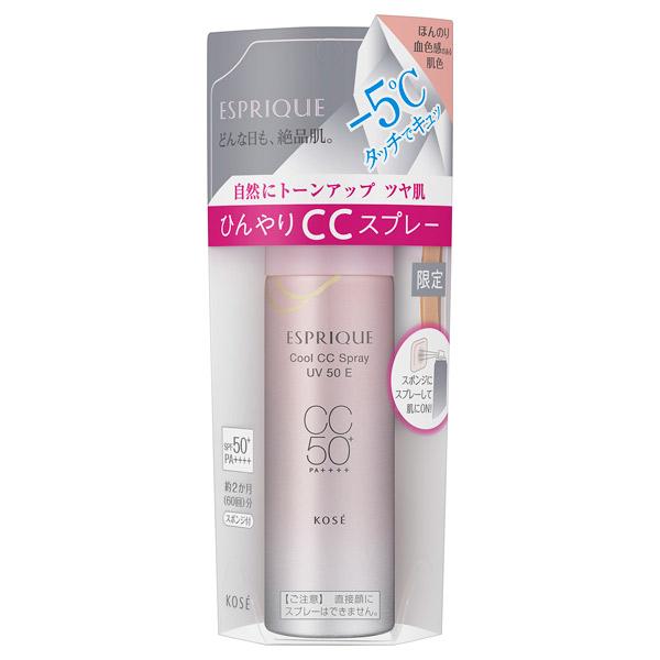 ひんやりタッチ CCスプレー UV 50 E / SPF50+ / PA++++ / ほんのり血色感のある肌色 / 60g / 無香料