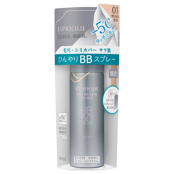 ひんやりタッチ BBスプレー UV 50 E / SPF50+ / PA++++ / 01 明るめの肌色 / 60g / 無香料