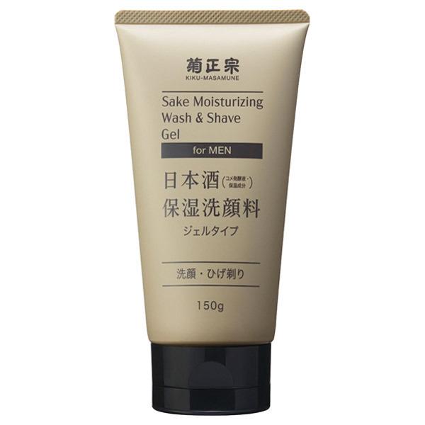 日本酒保湿洗顔料 男性用 / 本体 / 150g / 無香料