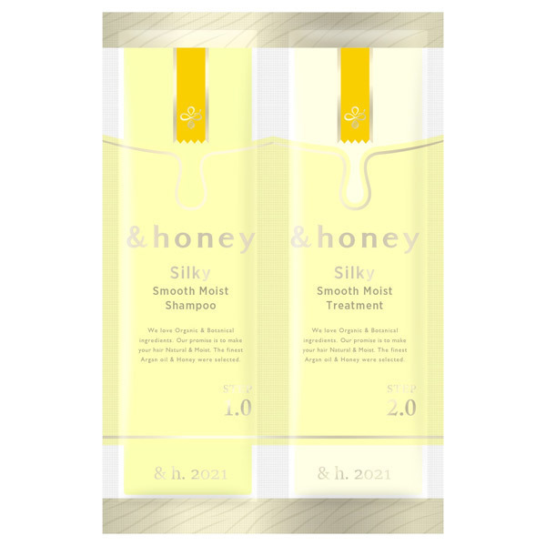&honey Silky スムースモイストシャンプー1.0/ヘアトリートメント2.0 / お試し / 10ml+10g
