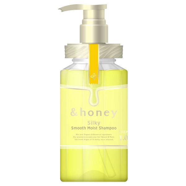 &honey Silky スムースモイスチャーシャンプー1.0