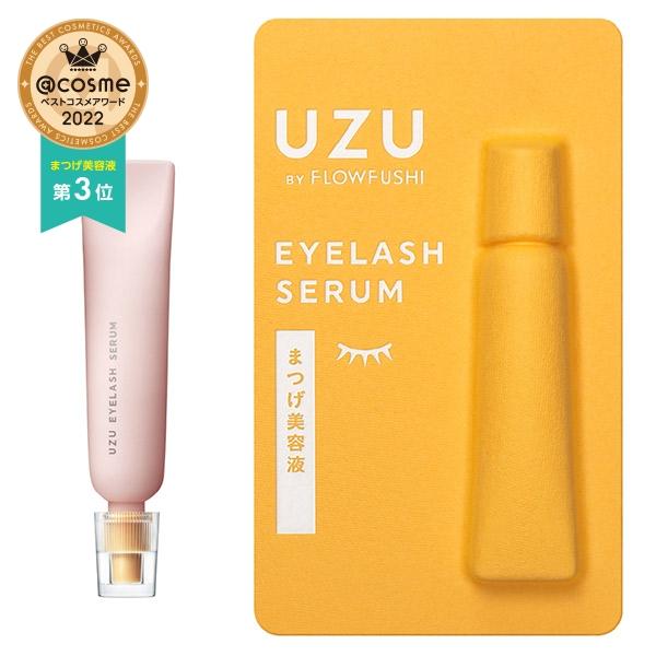 UZU まつげ美容液(まつげ・目もと美容液) / 7g