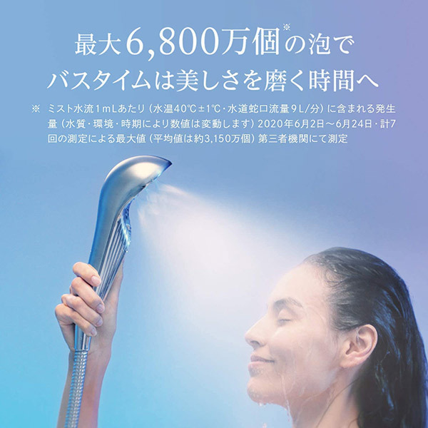 ReFa FINE BUBBLE S / 本体 1