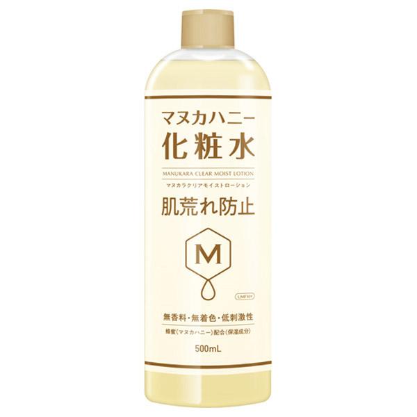 クリアモイストローション マヌカハニー化粧水