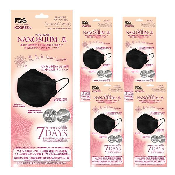 NANOSUUM:息 7days / 本体 / ブラック / 5枚