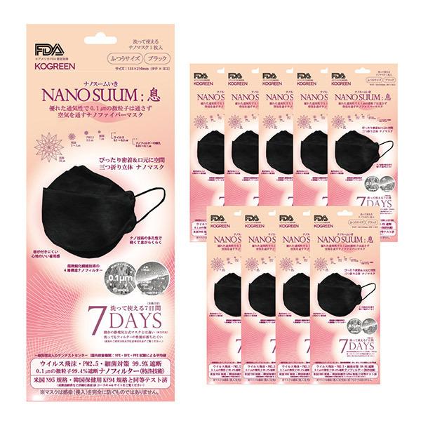 NANOSUUM:息 7days / 本体 / ブラック / 10枚