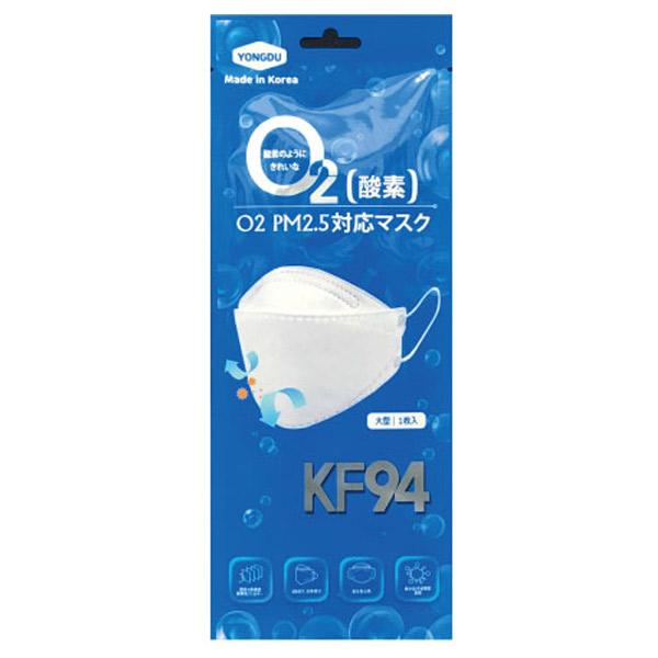 O2マスク O2 PM2.5対応