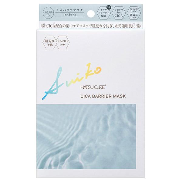 シカラインシカバリアマスク / 3枚入