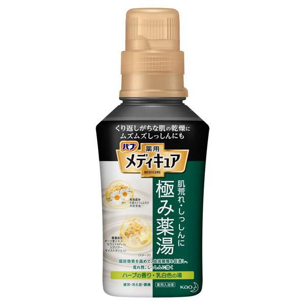 メディキュア 極み薬湯 / 300ml / 本体 / ハーブの香り