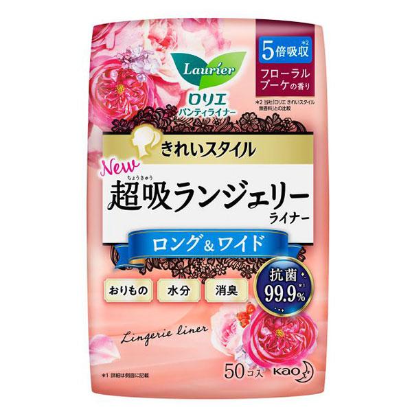 きれいスタイル超吸ランジェリーライナー / 50枚 / フローラルブーケの香り