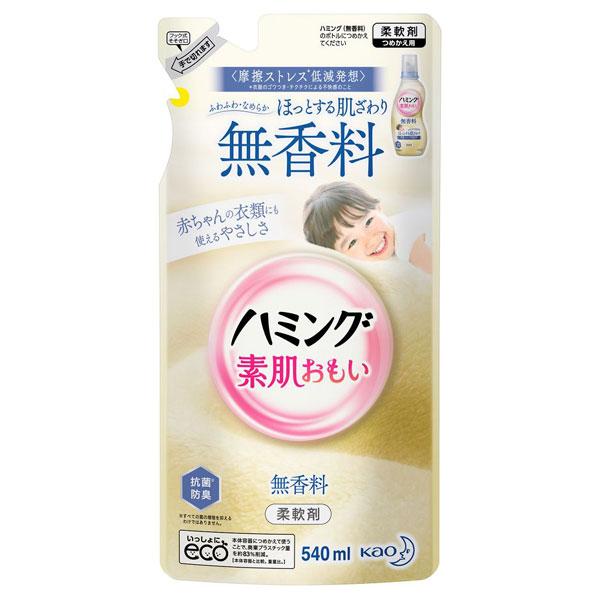 ハミング / 540ml / 詰替え / 無香料